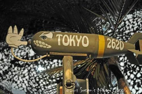 #2767-(tokyo-bomb)